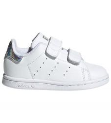 adidas Originals Sko - Stan Smith - Hvid m. Holografisk