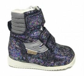 Arautorap (RAP) sporty velcro vinterstøvler, multi fantasy