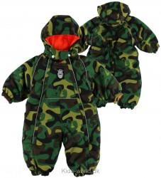 Danefæ Flyverdragt - Camouflage