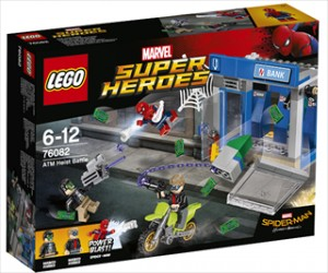 Hæveautomatrøveri - 76082 - LEGO Super Heroes