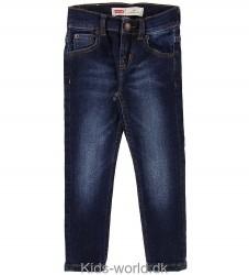 Levis Bukser - 519 Extreme Skinny - Mørkeblå Denim