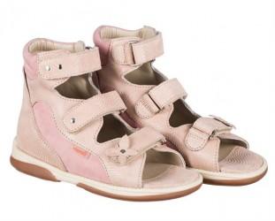 Memo Agnes, pigesandal, lyserød - sandaler med ekstra støtte