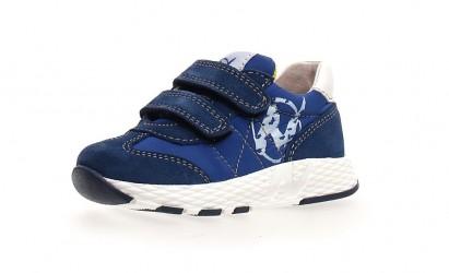 Naturino Sneakers - 1C77