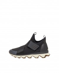 Sorel Kinetic støvler